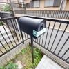 2LDK Terrace house to Rent in Yotsukaido-shi Common Area
