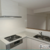 3LDK Apartment to Buy in Osaka-shi Yodogawa-ku Kitchen
