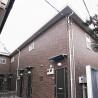 1K Apartment to Rent in Setagaya-ku Exterior
