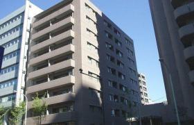2LDK Mansion in Otowa - Bunkyo-ku