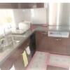 2LDK Apartment to Buy in Yokohama-shi Kanagawa-ku Kitchen