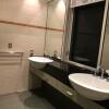 4LDK House to Buy in Kobe-shi Nada-ku Bathroom