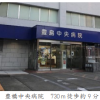 Whole Building Apartment to Buy in Toshima-ku Interior
