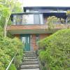 在足柄下郡箱根町购买4LDK 独栋住宅的 户外