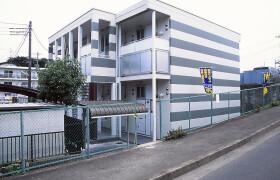 1K Apartment in Sakuradai - Isehara-shi
