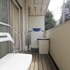 1DK Apartment to Rent in Kita-ku Balcony / Veranda