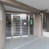 3LDK Apartment to Buy in Tachikawa-shi Building Entrance
