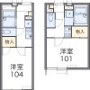 1K Apartment to Rent in Sagamihara-shi Chuo-ku Floorplan