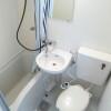 1K Apartment to Rent in Yokohama-shi Isogo-ku Bathroom