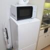1R Apartment to Rent in Kawasaki-shi Nakahara-ku Equipment