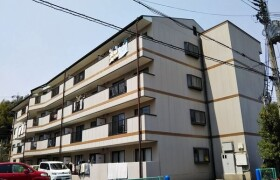 3LDK Mansion in Shionomiyacho - Kawachinagano-shi