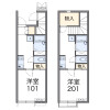 1K Apartment to Rent in Fukuoka-shi Nishi-ku Floorplan