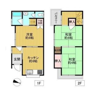 3DK {building type} in Katsuyamakita - Osaka-shi Ikuno-ku Floorplan