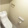 2LDK Apartment to Buy in Shibuya-ku Toilet