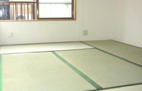 2DK Mansion in Edogawa(1-3-chome.4-chome1-14-ban) - Edogawa-ku
