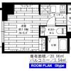 1R Apartment to Rent in Saitama-shi Omiya-ku Floorplan