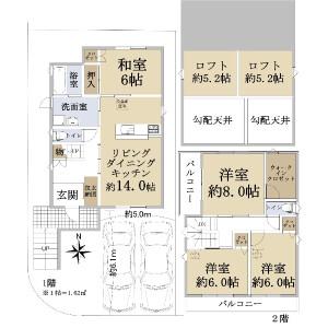 4LDK {building type} in Momoyama nagaokaetchukitamachi - Kyoto-shi Fushimi-ku Floorplan