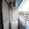 1R Apartment to Rent in Shinjuku-ku Balcony / Veranda