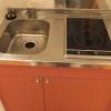 在世田谷區內租賃1K 公寓大廈 的房產 廚房