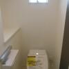 在大田区购买4LDK 公寓大厦的 厕所