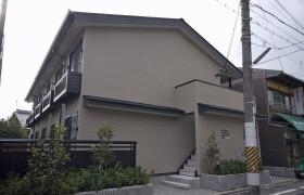 1K Apartment in Tenneijimonzencho - Kyoto-shi Kita-ku