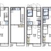 1LDK Apartment to Rent in Sakura-shi Floorplan