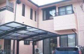 2DK Apartment in Ogawacho - Kodaira-shi