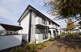 3DK Apartment in Konandai - Kashiwa-shi