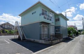 2DK Apartment in Takahagihigashi - Hidaka-shi