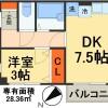 在船橋市内租赁1DK 公寓大厦 的 楼层布局
