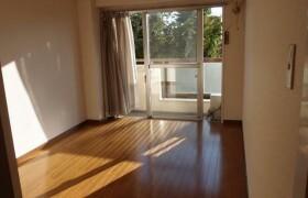 3LDK Mansion in Minami - Meguro-ku