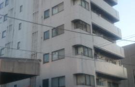2DK Mansion in Arakawa - Arakawa-ku