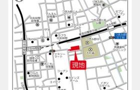 3LDK Apartment in Chuorinkan - Yamato-shi