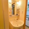 1K Apartment to Rent in Saitama-shi Kita-ku Washroom
