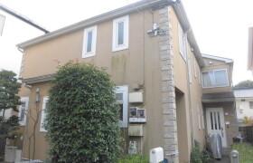3LDK Terrace house in Yakumo - Meguro-ku
