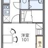1K 맨션 to Rent in Ebina-shi Floorplan
