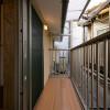 3LDK House to Buy in Kyoto-shi Sakyo-ku Balcony / Veranda