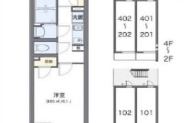 Whole Building {building type} in Kiyokawa - Taito-ku