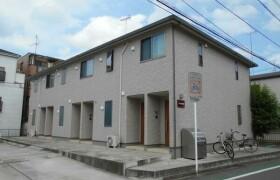 2LDK Apartment in Rinkan - Yamato-shi