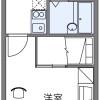 1K Apartment to Rent in Inazawa-shi Floorplan