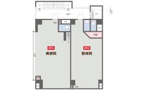 目黒区 青葉台 店舗 {building type}