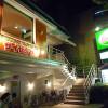Whole Building Apartment to Buy in Shinjuku-ku Restaurant