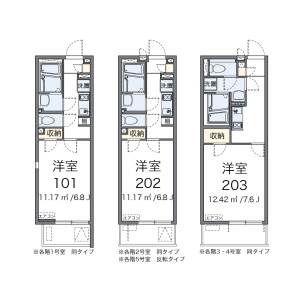 1K Apartment in Senju yanagicho - Adachi-ku Floorplan