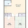 2LDK Apartment to Buy in Setagaya-ku Floorplan