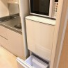 1K Apartment to Rent in Satte-shi Kitchen