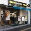 1LDK アパート 新宿区 店舗