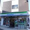 1K Apartment to Rent in Kawasaki-shi Tama-ku Convenience Store