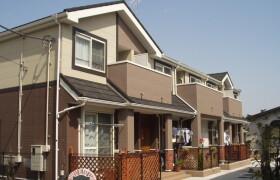 2LDK Apartment in Engyo - Fujisawa-shi