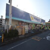 1R Apartment to Rent in Kawagoe-shi Drugstore