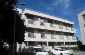 3LDK Apartment in Tsubakimori - Chiba-shi Chuo-ku